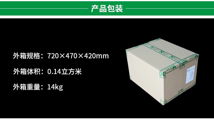 包装 包装设计 设计 700_389